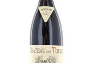 2001_vacqueyras_reserve_chateau_des_tours